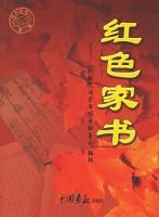 20060623_books_02.jpg