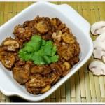 Mushroom (Koon) Roast
