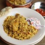 Chicken Drumstick Biriyani – 600th Post