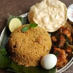 Tamilnadu Chicken Biriyani