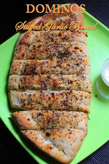 Dominos Stuffed Garlic Bread Recipe Yummy Tummy