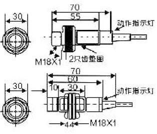 China Customized Adjustable Capacitance Proximity Switch