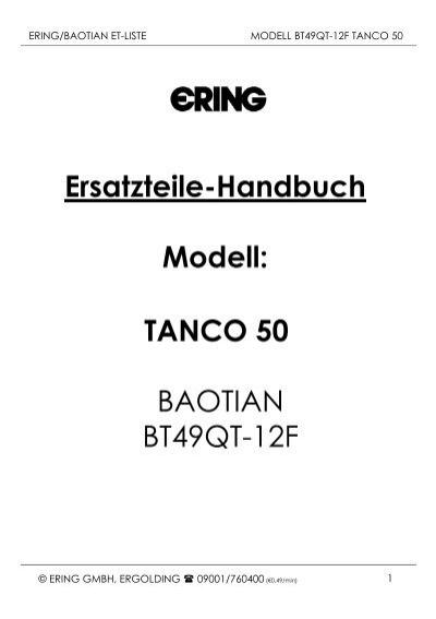 ERING/BAOTIAN