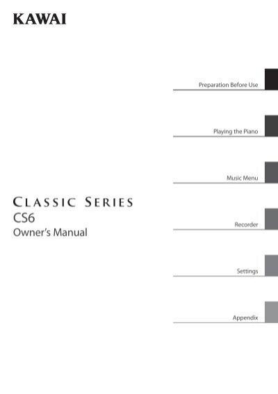 Kawai CS6 Owner's Manual (English)