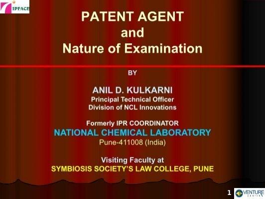 PatentAgent_Exam_17  Ipfaceorg