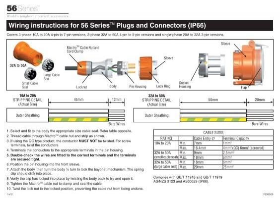wiring diagram  pdl