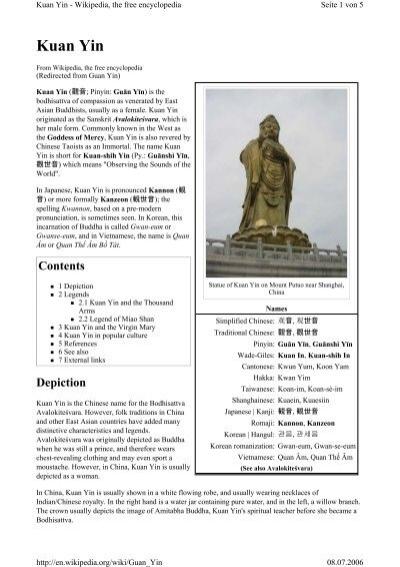 Kuan Yin and the Virgin Mary