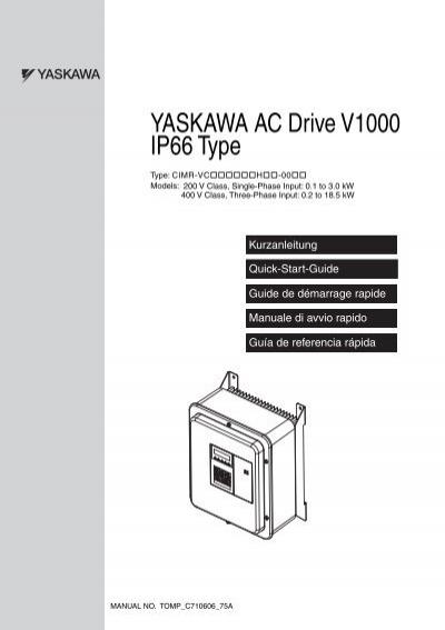 YASKAWA AC Drive V1000 IP66 Type