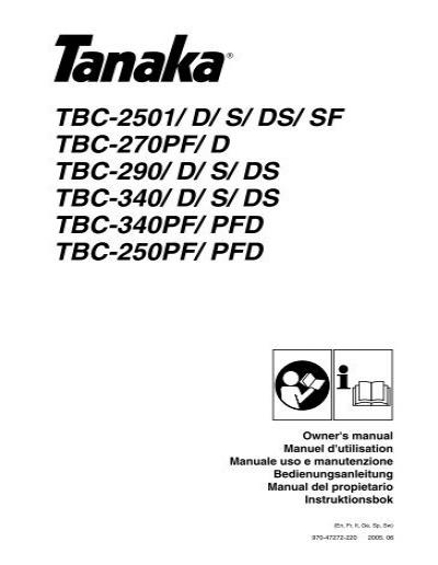 TBC-2501/ D/ S/ DS