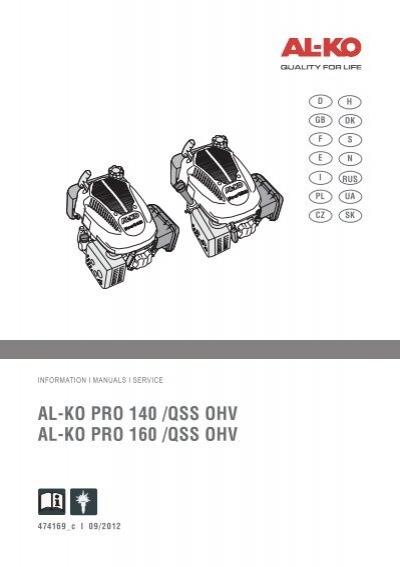 AL-KO PRO 140 /QSS OHV AL-KO PRO 160 /QSS OHV
