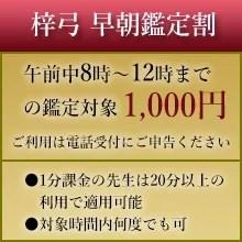 f:id:yunayunatan:20190111141405j:plain