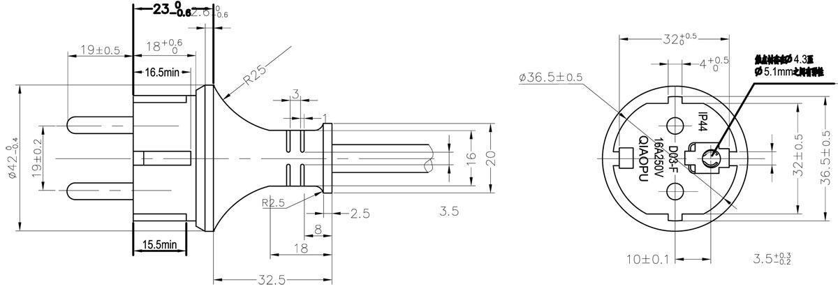 European CEE 7/7 Schuko IP44 Straight Plug Power Cord