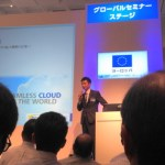 NTT Communications Forum 2014に行ってきた
