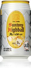 highball_photo01