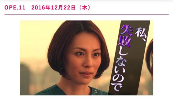 f:id:yurarinorari:20161217104040j:plain