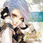 Grad Stage Romance Review - Kohaku Minami