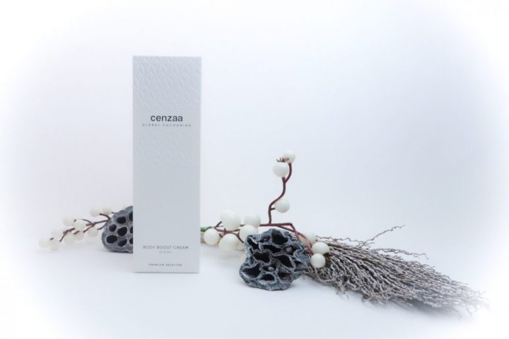 Cenzaa | GLOBAL COCOONING BODY BOOST CREAM