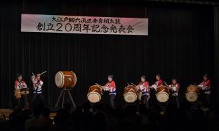 1993年開催 佐倉勇翔太鼓創立20周年記念発表会