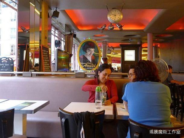 艾蜜莉雙磨坊咖啡_Café les 2 Moulins005
