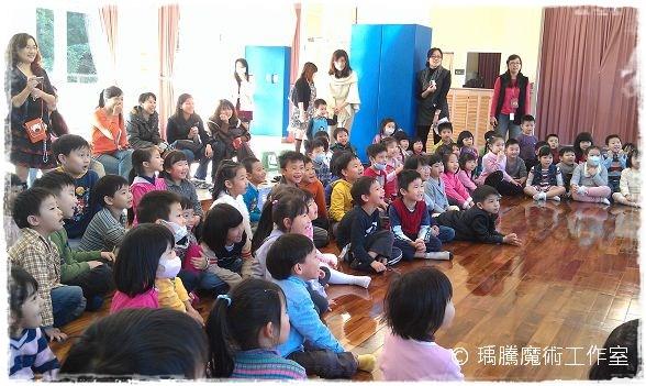 魔術表演_麗湖幼稚園聖誕節魔術表演 004