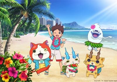 hawaii-youkai3