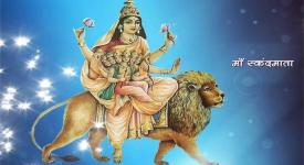 Chaitra Navratri 5th day