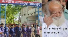 Asaram Case Verdict
