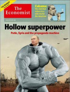 couv-Poutine