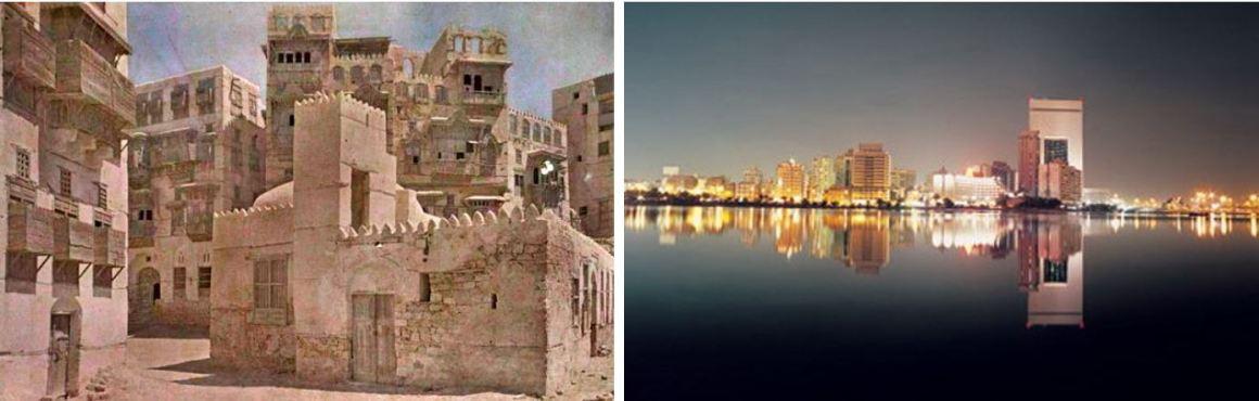 Jeddah (Arabie) d'hier à aujourdhui