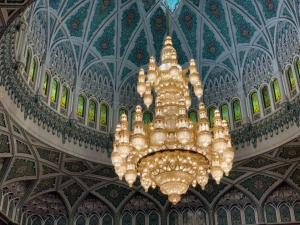 La Mosquée de Mascate