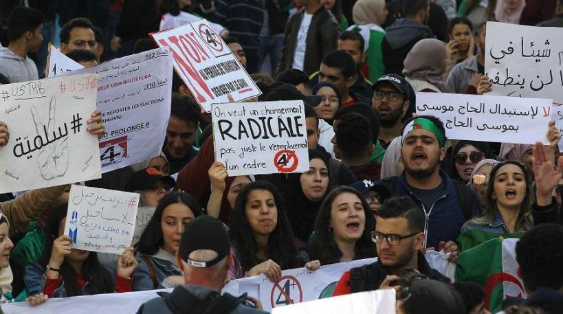 Alger Lors de la manifestation du vendredi 15 mars 2019 - Credit PPAgency