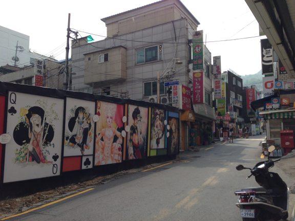 Street Art à Séoul