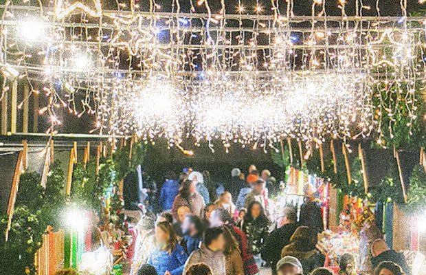 Santa Maria di Licodia. Al via le iniziative natalizie