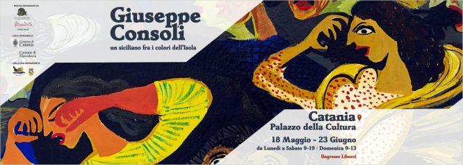mostra_giuseppe_consoli_guardo_30_05_2019_001