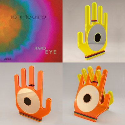 Hand Eye album cover