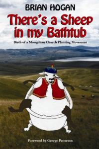 Sheep In My Bathtub