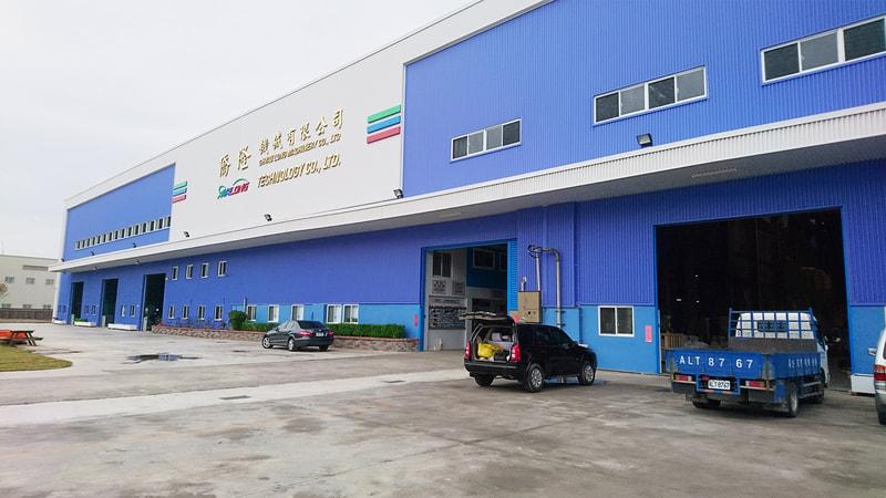 臺中港區 Taichung Harbor Related Industrial Park - YANG WEN-CHANG ARCHITECTS AND ASSOCIATES