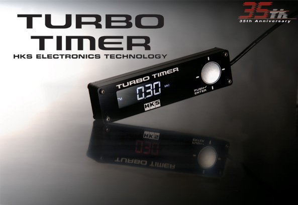 Blitz Fatt Dc Turbo Timer Wiring Diagram Wiring Diagram – Blitz Turbo Timer Wiring Diagram