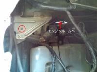 Z32バンパー内部写真1