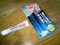 スーパーX2クリア 弾性接着剤 写真
