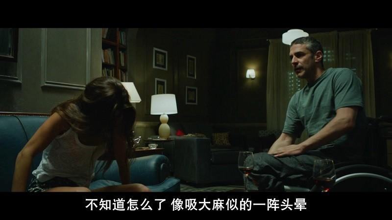 【BD】 隧道盡頭 [BluRay@1080p@MP4@2.64GB@中英]-電影-免空資源專區-電影下載專區-Android 臺灣中文網 - APK.TW