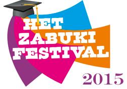 zabuki_festival_2015