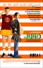 Juno one sheet