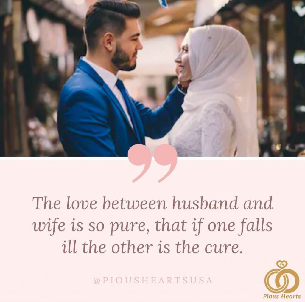 """Prophet muhammad (sallallahu alayhi was sallam) said, """"a woman is normally sought as a wife for her wealth, beauty, nobility, or religiousness (adherence to islam), but choose a religious woman and you will prosper. Islamic Marriage Quotes For Wedding Cards Zahrah Rose"""