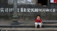 """Más de treinta años después de la implantación de la política del hijo único, esta es la pregunta que se ha hecho hoy el <em><a href=""""http://www.infzm.com"""">Nanfang Zhoumo</a></em>, una de las mejores y más atrevidas publicaciones de China. A todo color y en portada, el semanal destaca que """"hace 30 años, cuando la población estaba creciendo y se implantó la política del hijo único, el propio Comité Central del Partido Comunista aseguró que en 30 años esta política podría cambiar"""". """"Ya han pasado más de tres décadas y la sociedad china se encuentra a las puertas del envejecimiento"""", afirma el diario, que habló con los principales responsables del país y analizó detalladamente las circunstancias en las que se encuentra hoy la política del hijo único. <a href=""""http://www.zaichina.net/wp-content/uploads/2010/03/nfzm.jpeg""""><img class=""""aligncenter size-full wp-image-277"""" title=""""nfzm"""" src=""""http://www.zaichina.net/wp-content/uploads/2010/03/nfzm.jpeg"""" alt="""""""" width=""""459"""" height=""""306"""" /></a> <h5 style=""""text-align: center;"""">""""Cumplir la política del hijo único es un derecho y una obligación de los ciudadanos""""</h5>"""