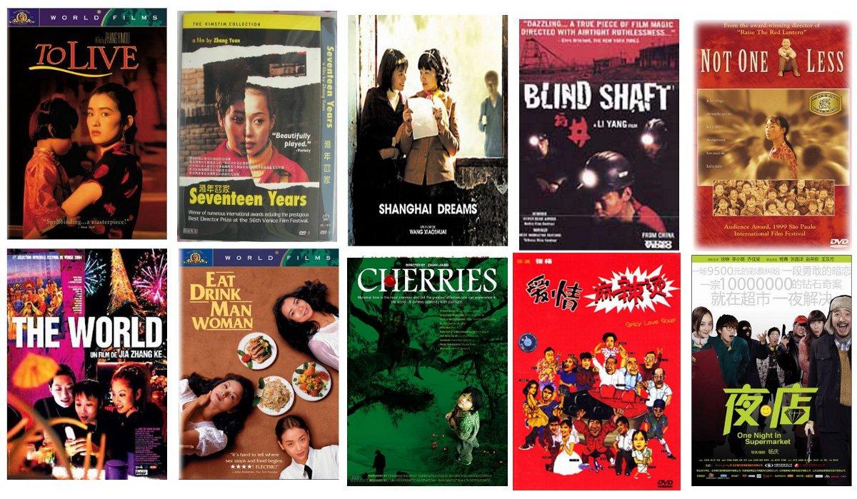 dd441a96f1 Las mejores películas chinas - ZaiChinaZaiChina