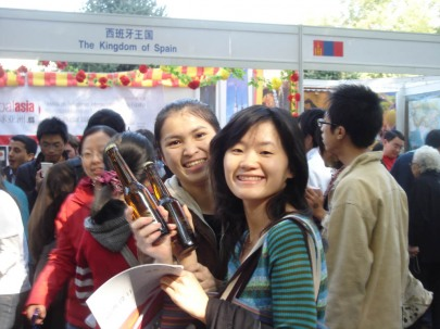 Festival de Culturas Internacionales en la Universidad de Pekín