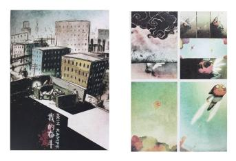 Viñetas de Xie Peng (谢鹏) en su historia Darkness Outside Night