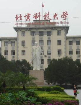 Una estatua de Mao preside la entrada a la Universidad de Ciencia y Tecnología de Pekín