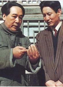 Wan Ren (王仁)